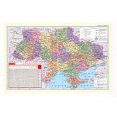 Подкладка для письма Карта Украины