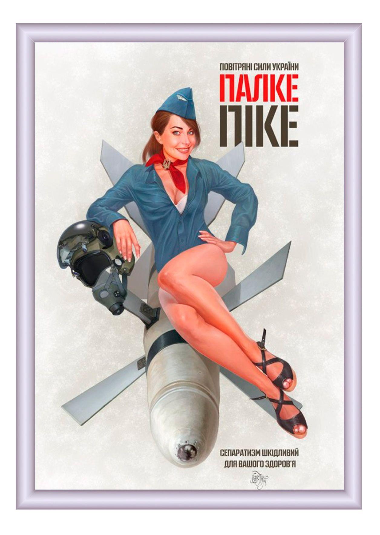 Рамка для постера Click В1 (700х1000), 25 мм, прямые углы