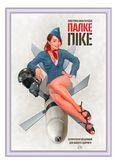 Рамка для постера Click А1 (594x841), 25 мм, прямые углы