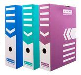 Бокс для архивации документов 100 мм, фиолетовый