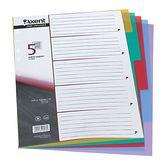 Индекс-разделитель А4, 5 разделов, цветной, с листом описи