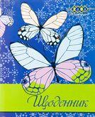 Дневник школьный с УФ-лакировкой BUTTERFLY,А5,40 листов