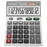КалькуляторBS-812В, 12 разрядов