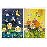 Набор цветной бумаги и цветного картона ,A4, 7+7 листов, 7 цветов