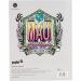 Дневник школьный Maui - №3