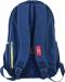 Рюкзак подростковый YES CA 104, синий