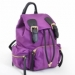 Сумка-рюкзак YES Weekend, пурпурный - №1