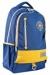 Рюкзак YES OX 331, синий - №1
