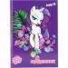 Дневник школьный My Little Pony - №1