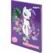 Дневник школьный My Little Pony - №2