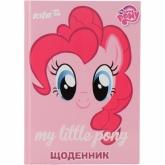 Дневник школьный My Little Pony