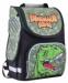 Ранец школьный Smart PG-11 Dinosaur - №1
