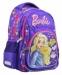 Рюкзак YES S-21 Barbie - №1