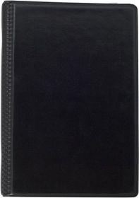 Визитница на кольцах Buromax, 120 визиток, винил, черная
