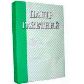 Офисная бумага А4, 45 г/м2, 500 листов