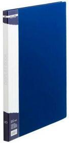 Папка с 20 файлами Buromax А4, синяя