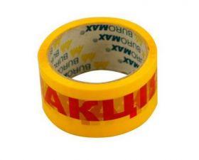 """Скотч упаковочный Buromax """"АКЦІЯ!"""" 48 мм x 45 м, желтый с красным, 1 шт"""