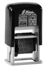 Мини- штамп пластиковый, укр. с бухг. терминами,  3 мм.