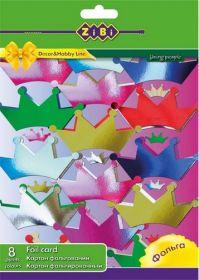Картон цветной фольгированный А4, 8 цветов, 8 листов