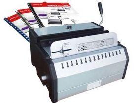 Биндер универсальный HP8988 (A3)