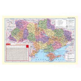 Подкладка для письма Panta Plast Карта Украины 590х415 мм