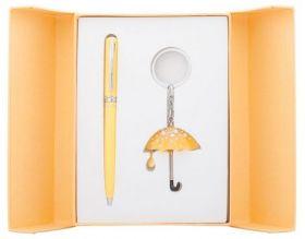 """Набор подарочный """"Umbrella"""": ручка шариковая + брелок, желтый"""
