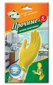 Перчатки хозяйственные 7 МЖ