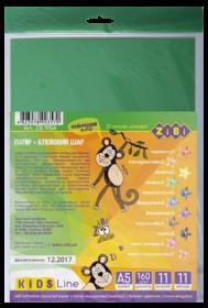 Бумага цветная самоклеящаяся, А5, 11 листов, 11 цветов (9 стандарт + 2 неон)
