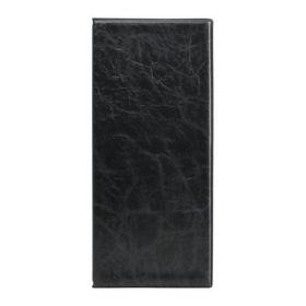 Визитница с впаянными файлами Axent, 80 визиток, Xepter, черная