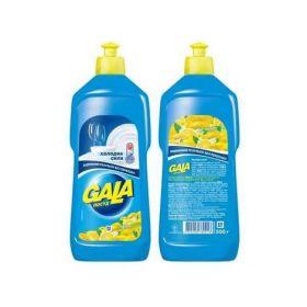 Средство для посуды GALA Лимон, 500 мл