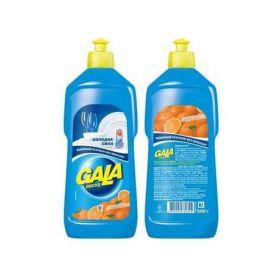 Средство для посуды GALA Апельсин, 500 мл
