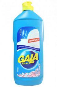 Средство для посуды GALA Парижский аромат, 500 мл
