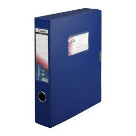 Папка-бокс А4, 60 мм, синяя
