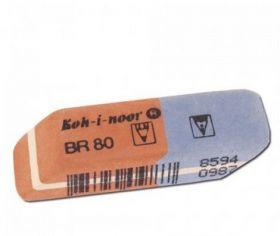 Ластик BlueStar (6521/80), 2 шт. в полибэге