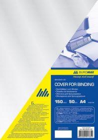 Обложки А4 пластиковые прозрачные, 150 мкм, 50 шт.