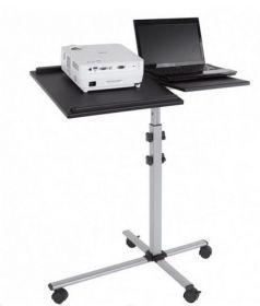 Столик для проекционной техники DUO