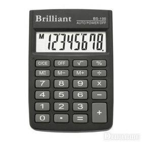 КалькуляторBS-100, 8 разрядов