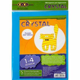 Обложки для книг Crystal с клапаном, 25х38 см, 1-4 класс, 5 шт.