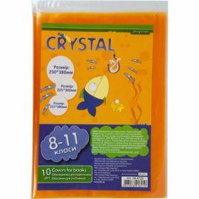 Обложки для книг Crystal с клапаном,8-11 класс, 10 шт.