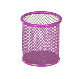 Подставка для ручек металлическая круглая KITE, розовая