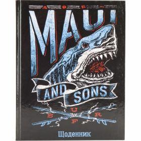 Дневник школьный Maui