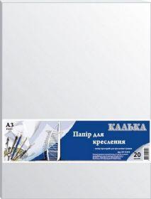Бумага копировальная А3, 20 листов, белая