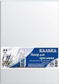 Бумага копировальная А4, 25 листов, белая