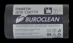 Пакеты для мусора BuroClean 35 л, 50 шт