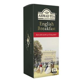 Чай черный в пакетиках Ahmad Английский к завтраку, 25 пакетиков