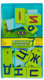 """Набор ученический ZiBi """"Вчимося читати"""" (укр. алфавит)"""