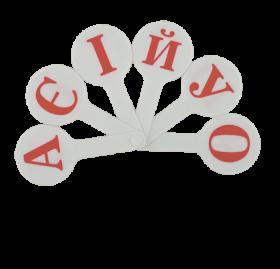 Набор украинских букв ZiBi