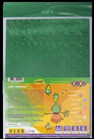 Бумага офисная цветная ZiBi ГОЛОГРАММА голографическая, А4, 100 г/м2, 8 листов, 8 цветов