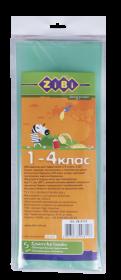 Набор обложек для учебников 1-4 класс  ZIBI KIDS Line, 5 шт, прозрачные