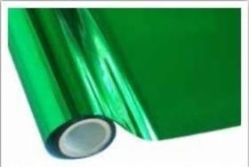 Фольга №20, зеленая